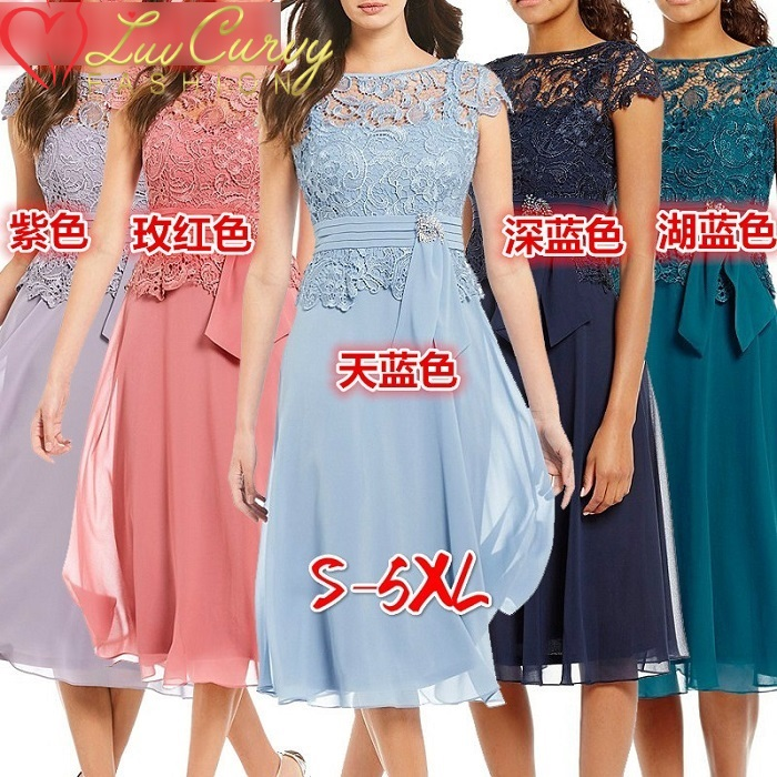 819-796 ELEGANT LACE DRESS